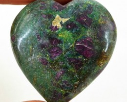 Genuine 550.50 Cts Heart Shaped Ruby Ziosite Cab