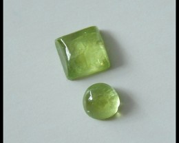 Natural 2 PCS Peridot Gemstone Cabochons,Hand Polished!(C0079)