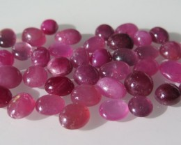 PARCEL OF 265cts OF NATURAL RUBIES CABOCHON