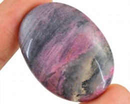 Genuine 68.00 Cts Oval Shape Pink Rhodonite Cab