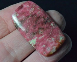 37.5mm 37.25ct Thulite cabochon or pink/red zoisite