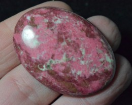41mm 71.75ct Thulite cabochon or pink/red zoisite