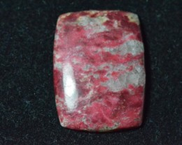RESERVED 38.5mm 58.75ct Thulite cabochon or pink/red zoisite