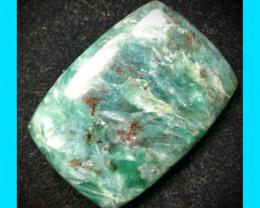 Blue Green Kyanite 73ct cabochon cushion rectangle RARE