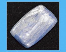 Kyanite 40.85ct 32mm cabochon