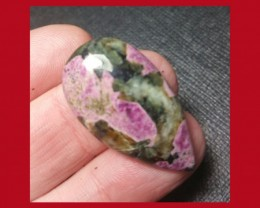 32mm 22.70ct Eudialyte gemstone cabochon 32 by 17.5 by 5.5 AAA quality