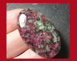 40mm 42.85ct Eudialyte cabochon AAA quality
