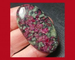 RESERVED FOR CUSTOMER 43mm 43.25ct Eudialyte cabochon