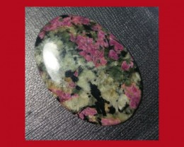 54mm 77.90ct Eudialyte cabochon AAA quality