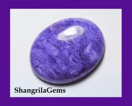 26mm 21.7ct charoite cabochon oval AAA grade