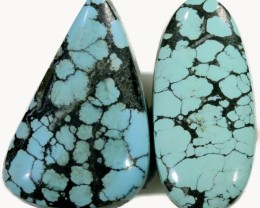 26.5 CTS TURQUOISE -HUBAY- NATURAL STONES [STS446]