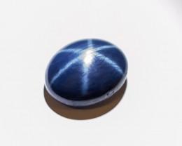 7.82ct Star Sapphire