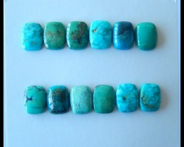 Natural Turquoise Cabochon Set ,Semiprecious Stone Of High Quality,10x8x3mm