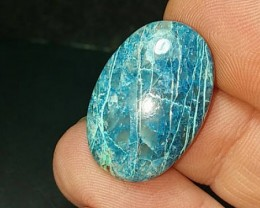19ct 24mm Lightning Azurite cabochon from Arizona USA