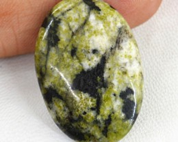 Genuine 37.20 Cts Oval Shape Forest Green Jasper Cab