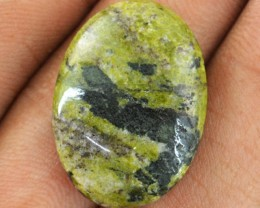 Genuine 29.15 Cts Untreated Forest Green Jasper Cab
