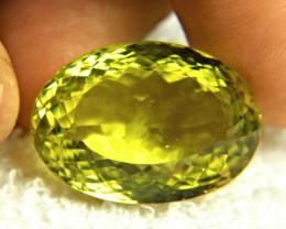 58.03 Carat VS/SI Brazil Lemon Quartz - Gorgeous
