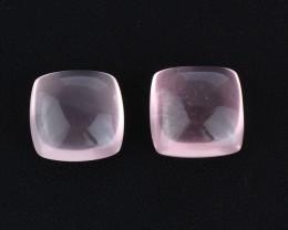 Pink Quartz - 21.25 ct