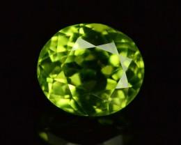 GIL CERT Natural Green Peridot