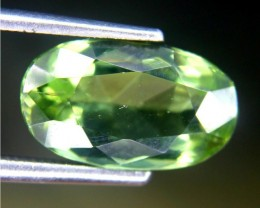 Certified 3.93 cts Extremely Rare Diopside Gemstone