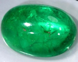 0.8 CTS  AFGHANISTAN EMERALD CAB  TBM-1049