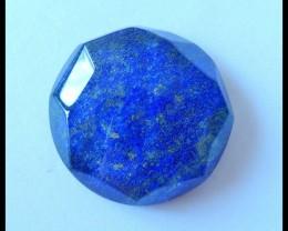 Natural White Quartz ,Lapis Lazuli Intarsia Cabochon,30x9mm,72ct(17041710)