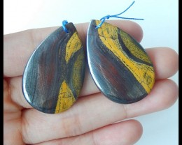 Natural Iron Tiger Water Drop Earrings,37x23x4mm,59.5ct(17041909)