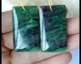 Natural Ruby And Zoisite Earrings,35x20x5mm,85.5ct(17042103)