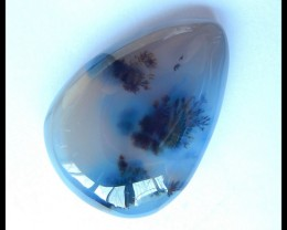 AAA Natural Rare East Java Maganese Agate Cabochon,4x33x10mm,117ct(17042105