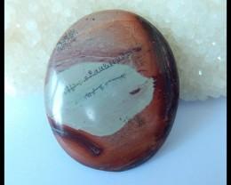 Natural Chohua Jasper Cabochon,49x41x6mm,97ct(17050311)