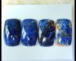 Sell 4pcs Natural African Sodalite Cabochons,26x16x6mm,84ct(17050416)