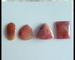 Sell 4pcs Natural Tourmaline Cabochon Set,16x13x3mm,16x9x3mm,21ct(17050503)