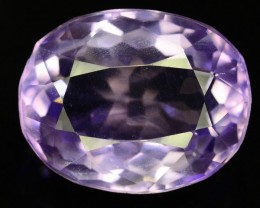 10.55 CT Natural Gorgeous Amethyst~Afghanistan