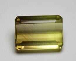 Natural Bicolor Citrine - 15,28 carats - DSEF Certified
