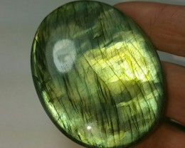 59mm labadorite cabochon 200ct