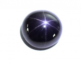 Untreated Certified 5.70Ct. Natural BIG STAR Spinel ** RARE COLLECTORS** (0