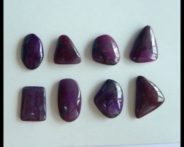 Sell 8pcs Natural Sugilite Cabochons,14x13x5mm,21x11x4mm,71.5ct(17060513)