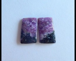 Natural Charoite Cabochon Pair,13x8x2.5mm,6ct(17060520)