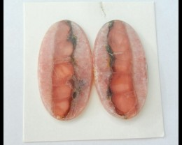 Natural Argentina Rhodochrosite Cabochon Pair,29x15x3mm,30ct(17060704)