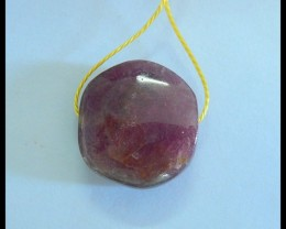 Natural Tourmaline Pendant Bead,19x17x8mm,24.5ct(17060809)