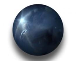 Natural greenish Blue star sapphire  Loose Gemstone New  Sri Lanka