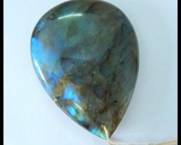 Natural Labradorite Teardrop Pendant,53x40x13mm,198.5ct(17060910)