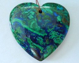 Natural Azurite Heart Pendant,45x45x8mm,161.5ct(17061212)