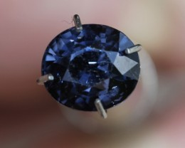 1.95 ct Royal blue to purple violet color change