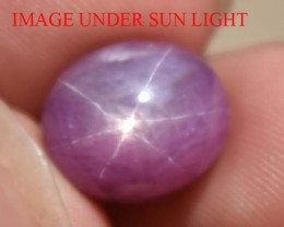 11.88 Ct Star Ruby CERTIFIED Beautiful Natural Unheated & Untreated