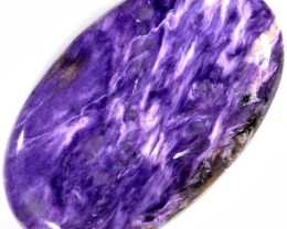 42.65 CTS CHAROITE STONE STUNNING -RUSSIA-[STS721]