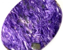 35.20 CTS CHAROITE STONE STUNNING -RUSSIA-[STS723]