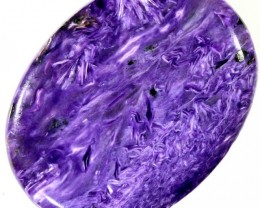 57.75 CTS CHAROITE STONE STUNNING -RUSSIA-[STS724]