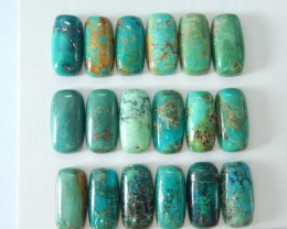 Sell 18pcs Natural Turquoise Cabochons,Semi-Finished Product,Fashion Jewelr