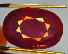 20.85 ct NATURAL BEAUTIFUL RUBY